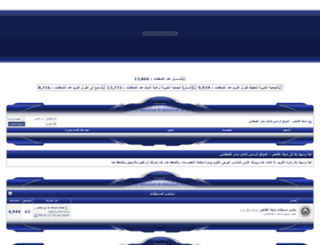 alqna9.com screenshot