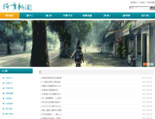 alrakami.com screenshot
