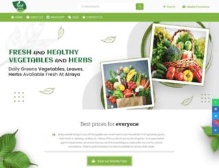 alraya.com.sa screenshot