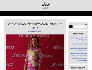alrayyanclean.com screenshot