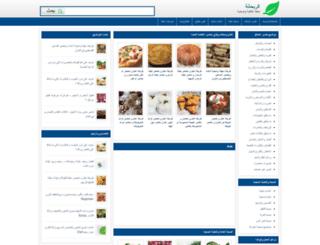 alrihana.com screenshot