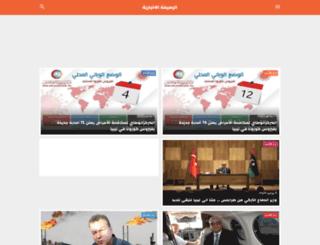 alrseefa.net screenshot