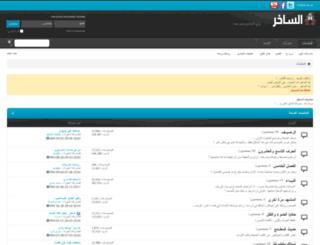 alsakher.com screenshot