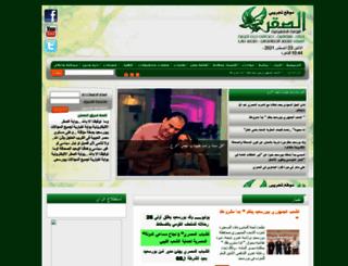 alsckr.com screenshot