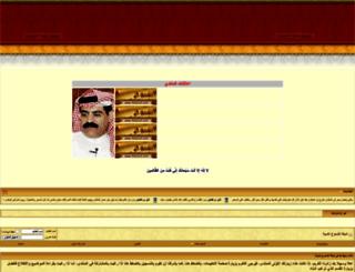 alshmo5.com screenshot