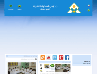 alsofraa.com screenshot