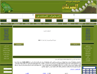 alssrhan.com screenshot