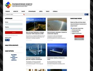 alternativenergy.ru screenshot