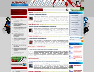 alterprogs.ru screenshot