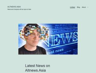 altnews.asia screenshot
