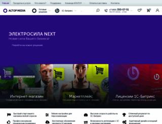 altop.ru screenshot