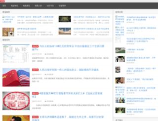 alugandomesas.com screenshot