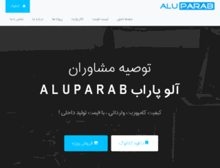 aluparab.com screenshot