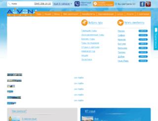 alvona.com screenshot
