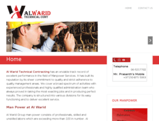 alwaridgroup.com screenshot