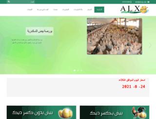 alxeg.com screenshot
