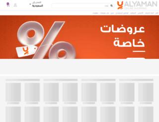 alyaman.com screenshot