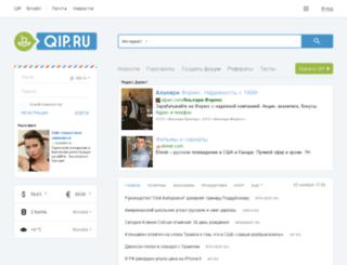alz.nm.ru screenshot