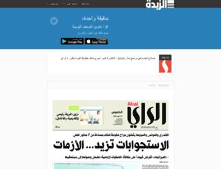 alzebda.com screenshot
