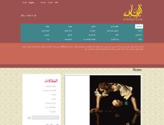 alzefaf.com screenshot