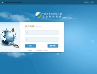 am.usuk.net screenshot