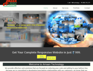 amaantechnology.com screenshot