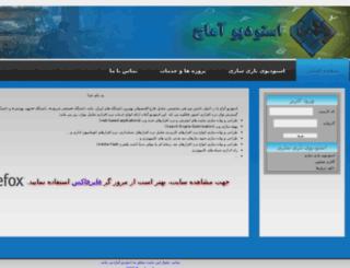 amajware.com screenshot