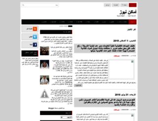 amakennews.blogspot.com screenshot