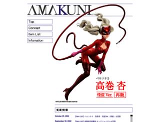 amakuni.info screenshot