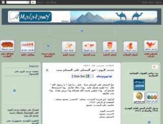 amalatawy.blogspot.com screenshot