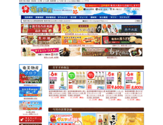 amamibussan.jp screenshot