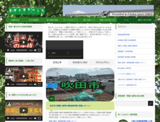 amamore.net screenshot
