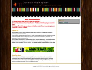 amaprint4u.com screenshot