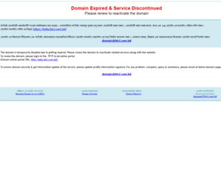 amari.com.bd screenshot