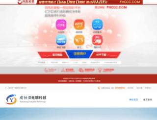 amayasanders.com screenshot