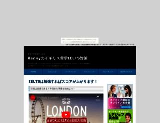 amazinguk.darumaotosi.com screenshot