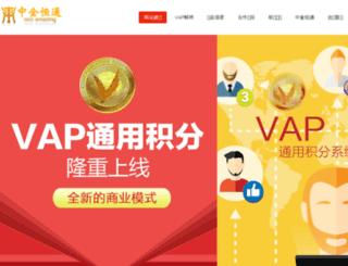 amazingvap.com screenshot