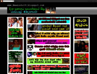 amazonhot9.blogspot.com screenshot