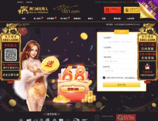 amazooacai.com screenshot