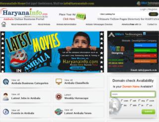 ambala.haryanainfo.com screenshot