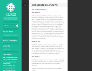 amcsquarecomplaints.wordpress.com screenshot