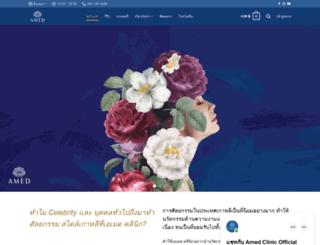 amedclinic.com screenshot