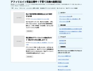 ameno-hi.com screenshot