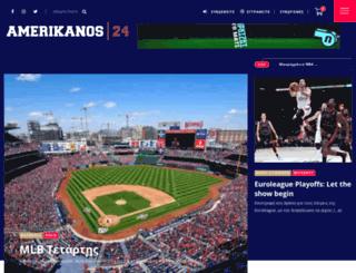 amerikanos24.com screenshot