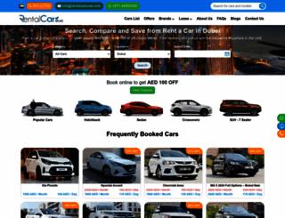 amexcars.net screenshot