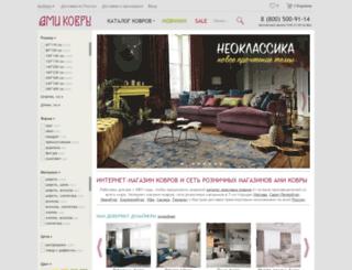 amikovry.ru screenshot