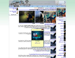 amir619.miyanali.com screenshot