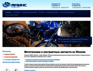 amixcenter.ru screenshot