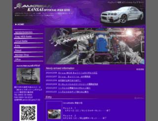 amkread-kansai.jp screenshot