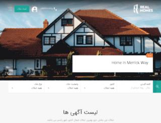 amlaakshomal.com screenshot